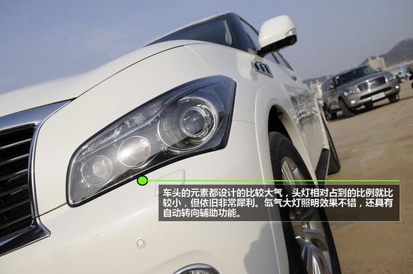 无限奢华SUV 试驾体验英菲尼迪QX56