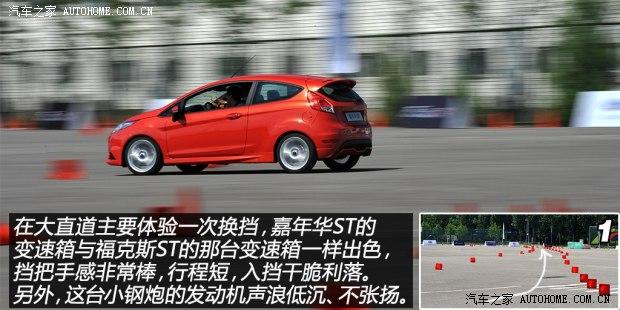 福特福特(进口)嘉年华(进口)2013款 1.6T ST