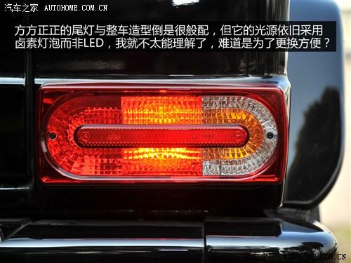 奔驰奔驰AMG奔驰G级AMG2013款 G63 AMG