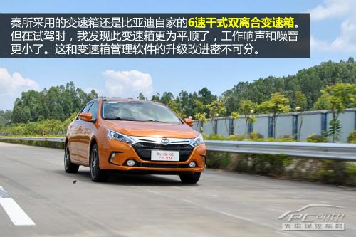 比亚迪秦坪山工厂试驾 铁电池混合动力 高清图片