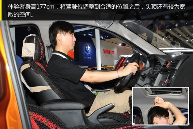 2013成都车展 东风风行景逸x5实拍图解