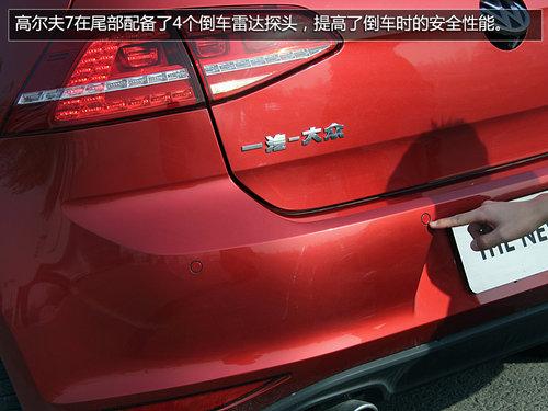 大众首款MBQ平台量产车型-高尔夫7实拍