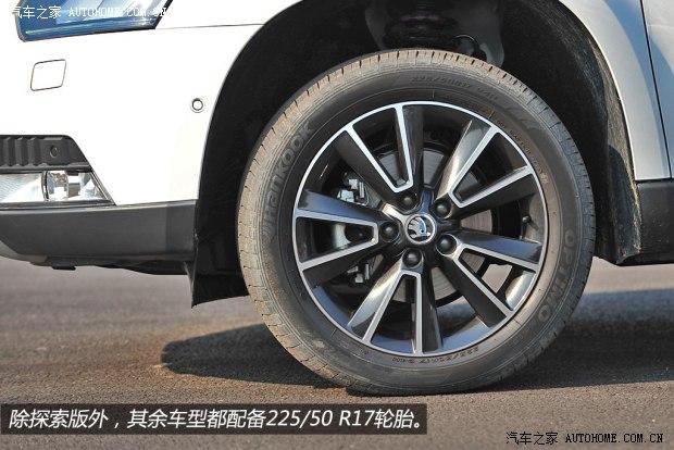 斯柯达上海大众斯柯达野帝2014款 1.8TSI DSG野驱版