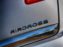 法式浪漫的跨界 试驾雪铁龙C4 Aircross