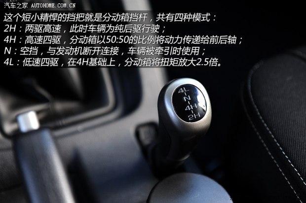 北京汽车北京汽车北京汽车BJ402014款 基本型