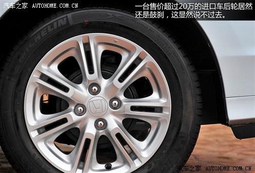 本田 本田(进口) Insight 2013款 1.3L 基本型