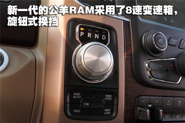 道奇公羊长角号改装_道奇公羊长角号13项舒适配置评测-爱卡汽车