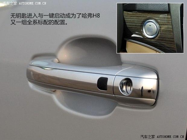 哈弗长城汽车哈弗H82014款 2.0T 四驱豪华型