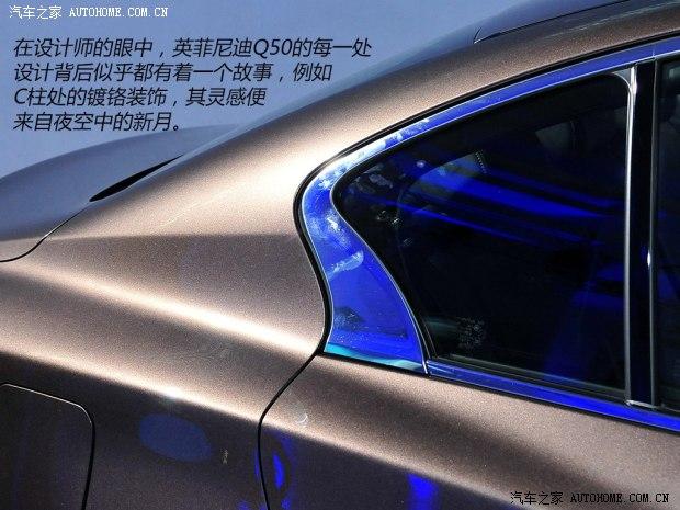 英菲尼迪英菲尼迪英菲尼迪Q502014款 基本型