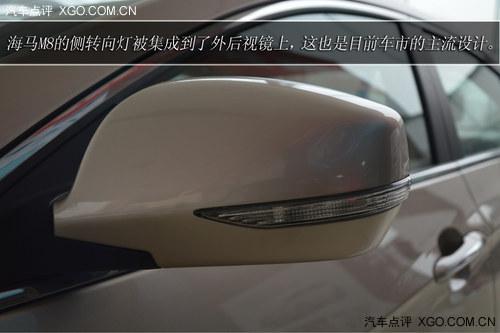 向中高级车市场进发—海马M8到店实拍