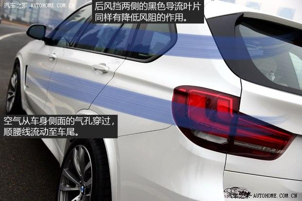宝马宝马(进口)宝马X52014款 基本型