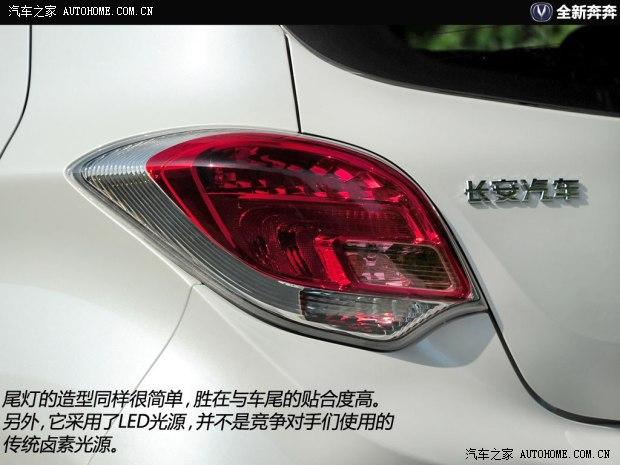 长安长安汽车奔奔2013款 基本型