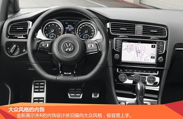 """全新高尔夫R在内饰上的设计依旧采用了浓厚的大众风格,三幅式运动方向盘采用""""D""""型设计,多功能按键的融入也方便了驾驶员操作。中控台大尺寸液晶屏与空调区完美的区分开,方便了消费者使用,极易上手操作。作为一款高性能车型,全新高尔夫R采用了包裹性出色的运动座椅,不过手动档车型却没有使用座椅电动调节装置。"""