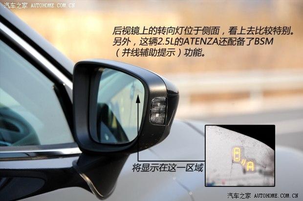 马自达一汽马自达ATENZA2014款 2.5L 基本型