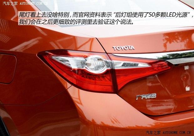 丰田广汽丰田雷凌2014款 基本型