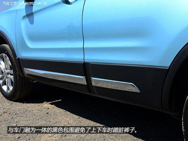 海马海马汽车海马S52014款 基本型