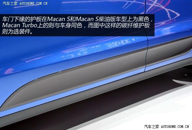保时捷保时捷Macan2014款 Macan Turbo
