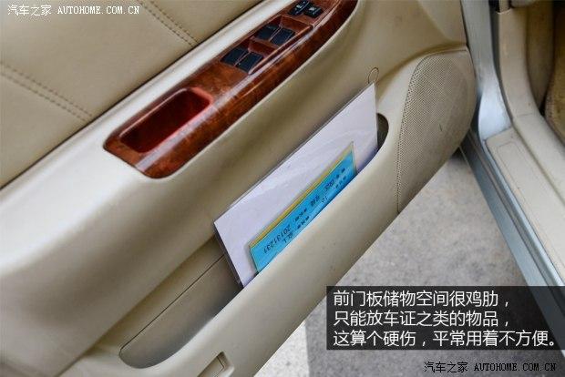 比亚迪比亚迪比亚迪F32007款 1.5L 白金豪华型GLX-i