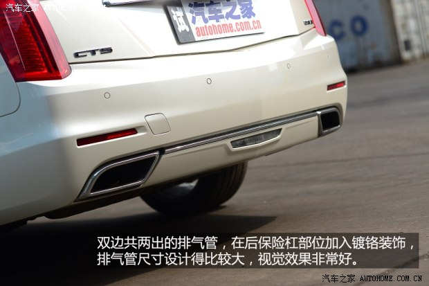 凯迪拉克(进口) 凯迪拉克CTS(进口) 2014款 28T 领先型