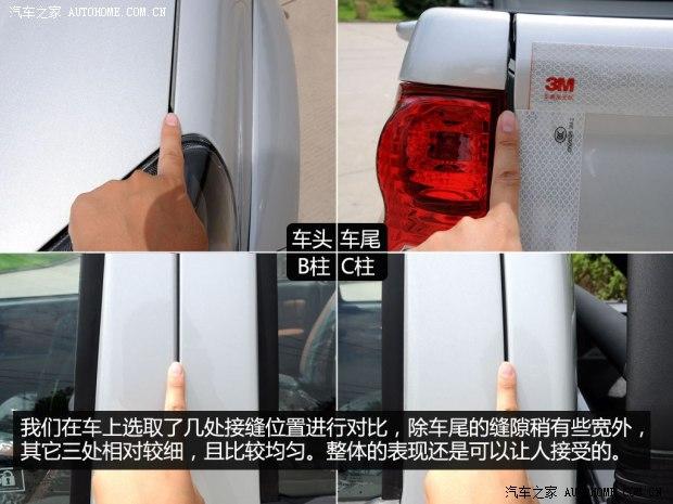 长城长城汽车风骏52013款 2.0T欧洲版 两驱精英型 6MT大双排GW4D20B