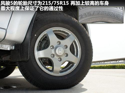 长城  风骏5柴油 2.8 MT