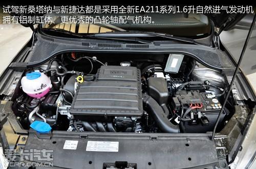 发动机:              2013款桑塔纳              1.