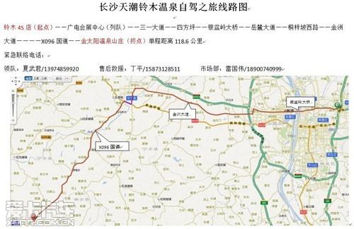 长沙1号线地铁路线图-南京地铁路线图
