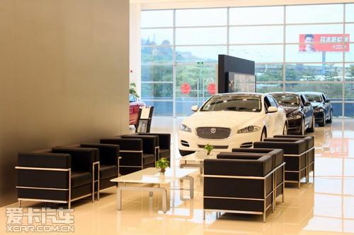 2013伊始泉州捷众捷豹路虎4s店即将开业