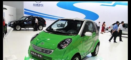 2010北京自主车展双环纯电动小贵族亮相高清图片