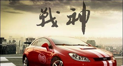 爱卡汽车网_全球领先的汽车主题社区、汽车资讯、汽车论坛高清图片