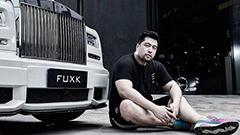 爱卡大咖秀 FUXK品牌CEO