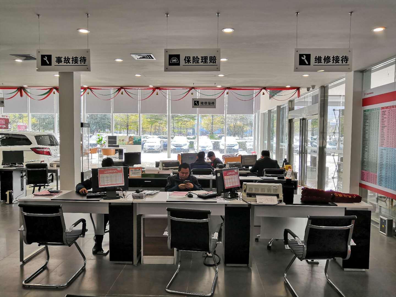 东风本田汽车弘腾特约销售服务店