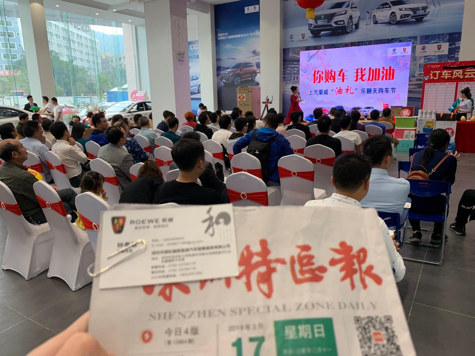 深圳市顺和盈新能源汽车销售服务有限公司