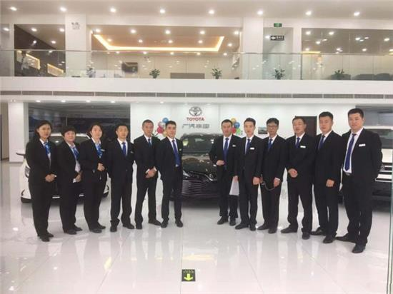 北京和源欣丰汽车销售有限公司