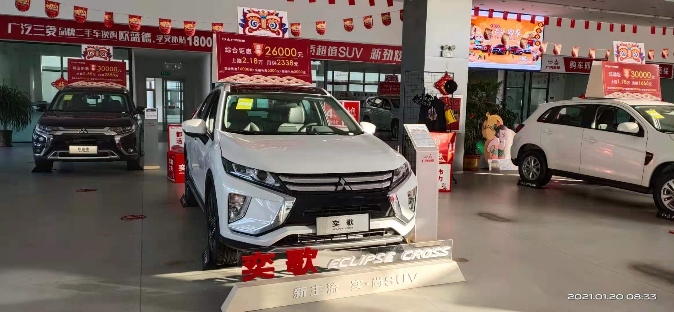 青岛众利德汽车销售有限公司(三菱)