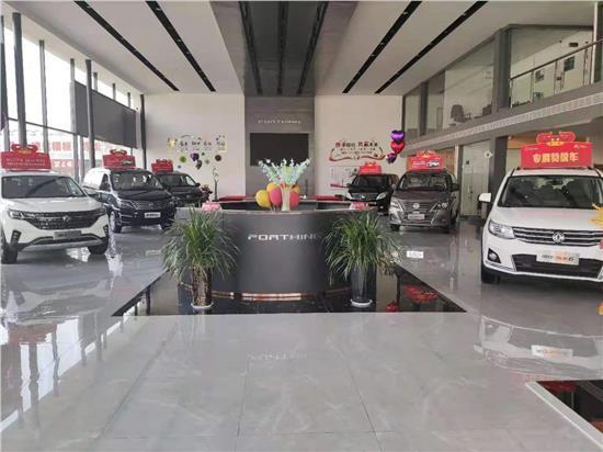 洛阳宏安同创汽车销售服务有限公司