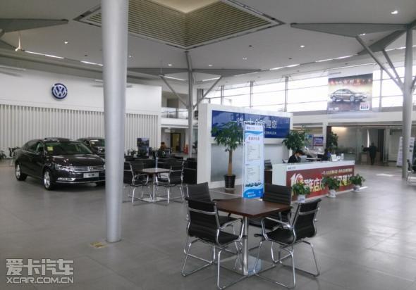 陕西东明汽车商行有限公司
