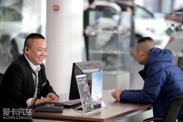北京极光星徽汽车销售有限公司