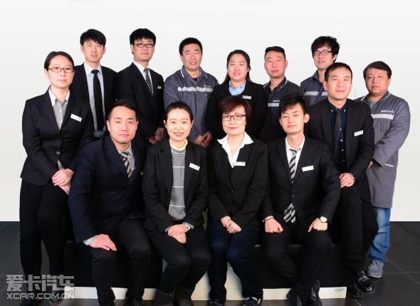 天津宝信汽车销售服务有限公司