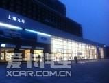 上海九华特联汽车销售有限公司