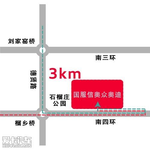 北京国服信奥众汽车有限公司