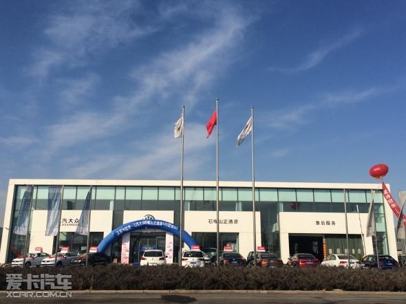 宁夏正通源汽车销售服务有限公司