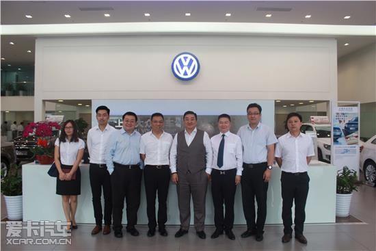 北京国服信汽车贸易有限公司