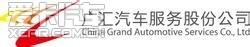 天津燕鹏捷汽车销售服务有限公司