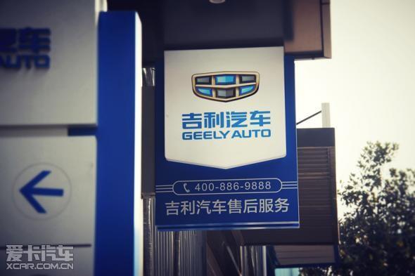 浙江豪众汽车销售服务有限公司