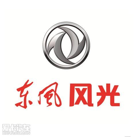 深圳市永奥实业有限公司