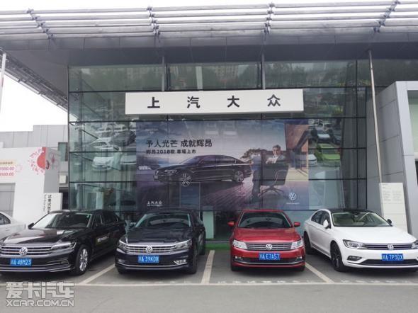 四川精典申众汽车销售服务有限公司
