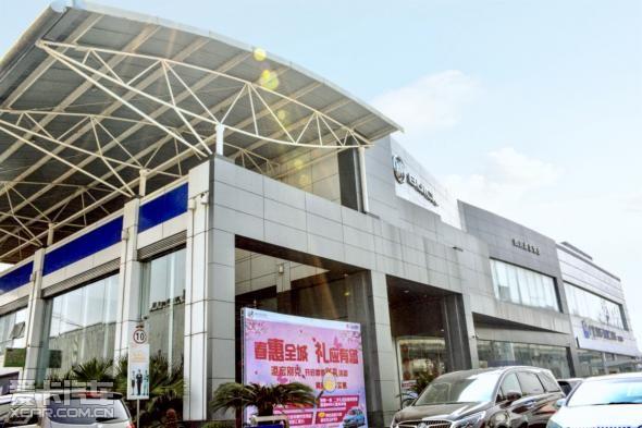 四川港宏汽车销售有限责任公司