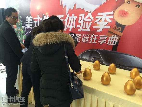 重庆中豪汽车有限公司