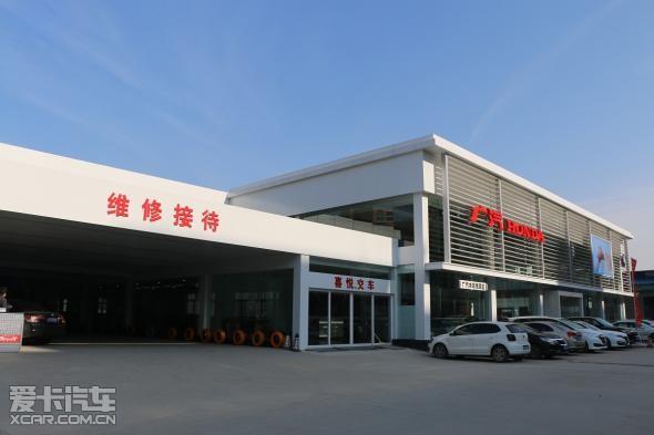 郑州新港源汽车服务有限公司